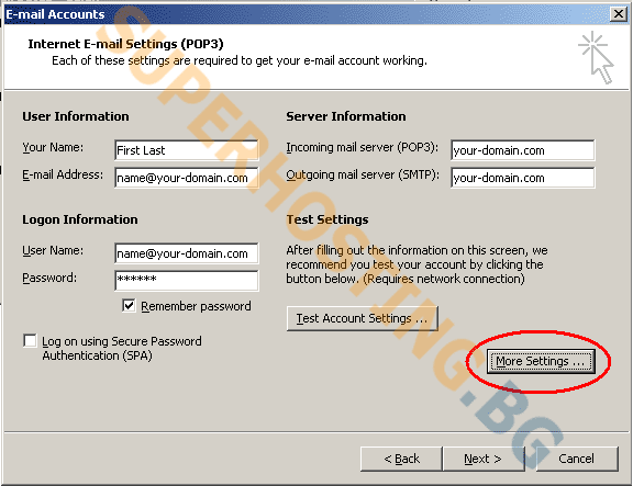 outlook2002 smtp auth step4