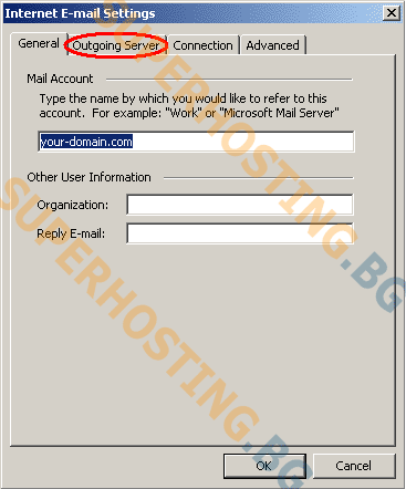 outlook2002 smtp auth step5