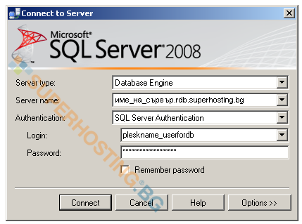 MSSQL Management Studio