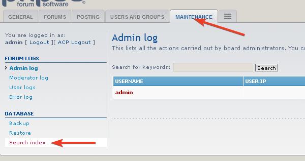 Меню в phpBB с опции за търсенето.