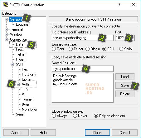 Настройка на профил (връзка) в PuTTY