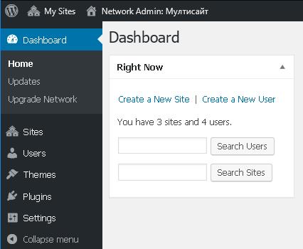 Netwok Admin (Администрация на мрежата)