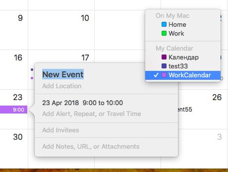 кой точно календар