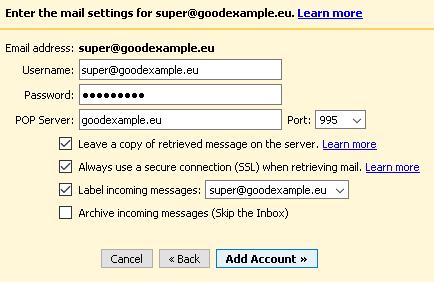 Настройки на входящия мейл сървър