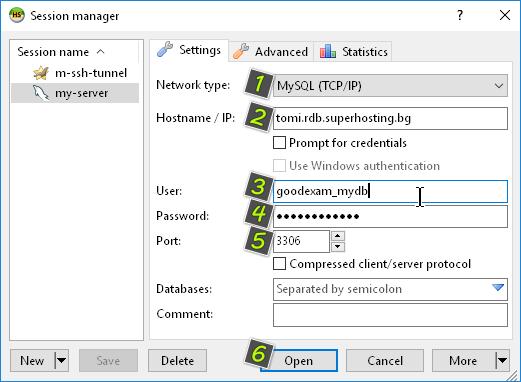 Въвеждане на данни за връзка с базата данни в HeidiSQL