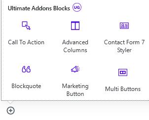 Блокове, предоставени от плъгина Ultimate Addons Blocks
