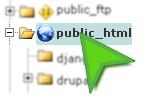 Достъпете директорията с архивния файл