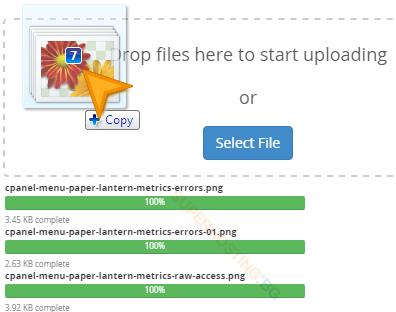 Едновременно качване на няколко файла през Файловия мениджър
