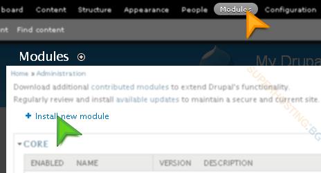 Инсталиране на модул в Drupal