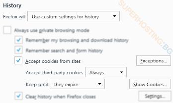 Управление на бисквитките във Firefox