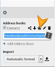 CardDAV линк за синхронизиране на контакти