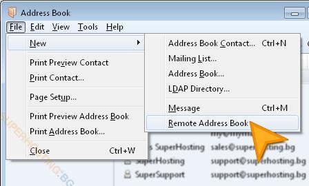 Създаване на адресна книга за синхронизирани контакти