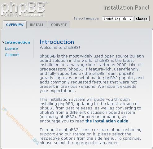 Първоначална страница при инсталация на phpBB