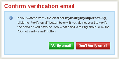 Verification of the email address (Verify email)
