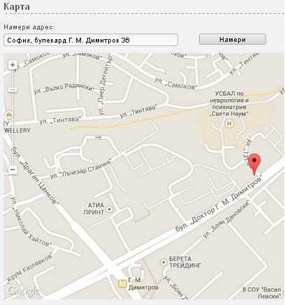 Онлайн карта с местоположението на адреса