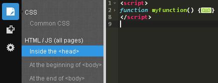Добавяне на JavaScript код към онлайн магазина