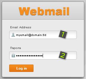 Достъп до СуперМейл пощенска кутия